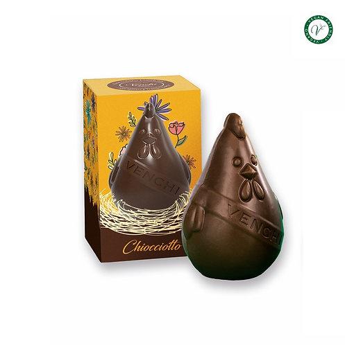 Paaskip van pure chocolade - 8stuks