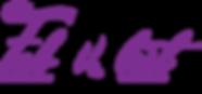 Fabulist Final logo.png