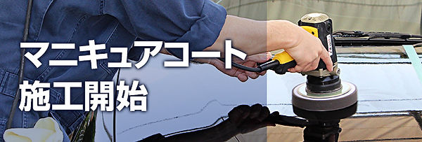 pt_manicurecoat1.jpg