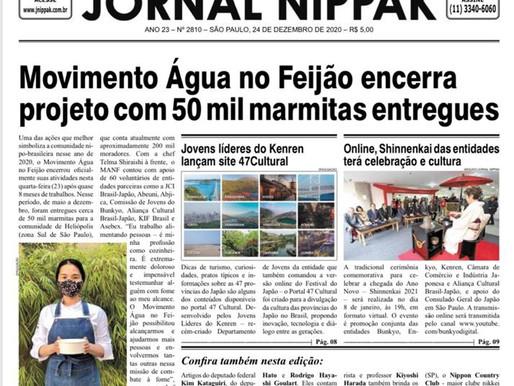 MANF: Confira a entrevista com a chef Telma Shiraishi para o jornal Nippak