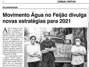 Jornal Nippak publica matéria sobre o MANF
