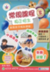 WhatsApp Image 2019-08-14 at 15.42.20.jp