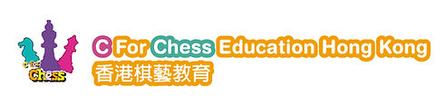 Ches Education Hong Kong, Tseung Kwan O, Sai Kung