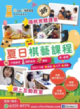 WhatsApp Image 2020-06-08 at 21.07.41.jp