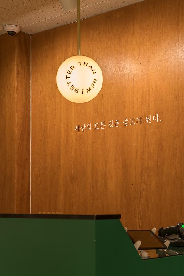 온도프로젝트_마켓인유 (19).png