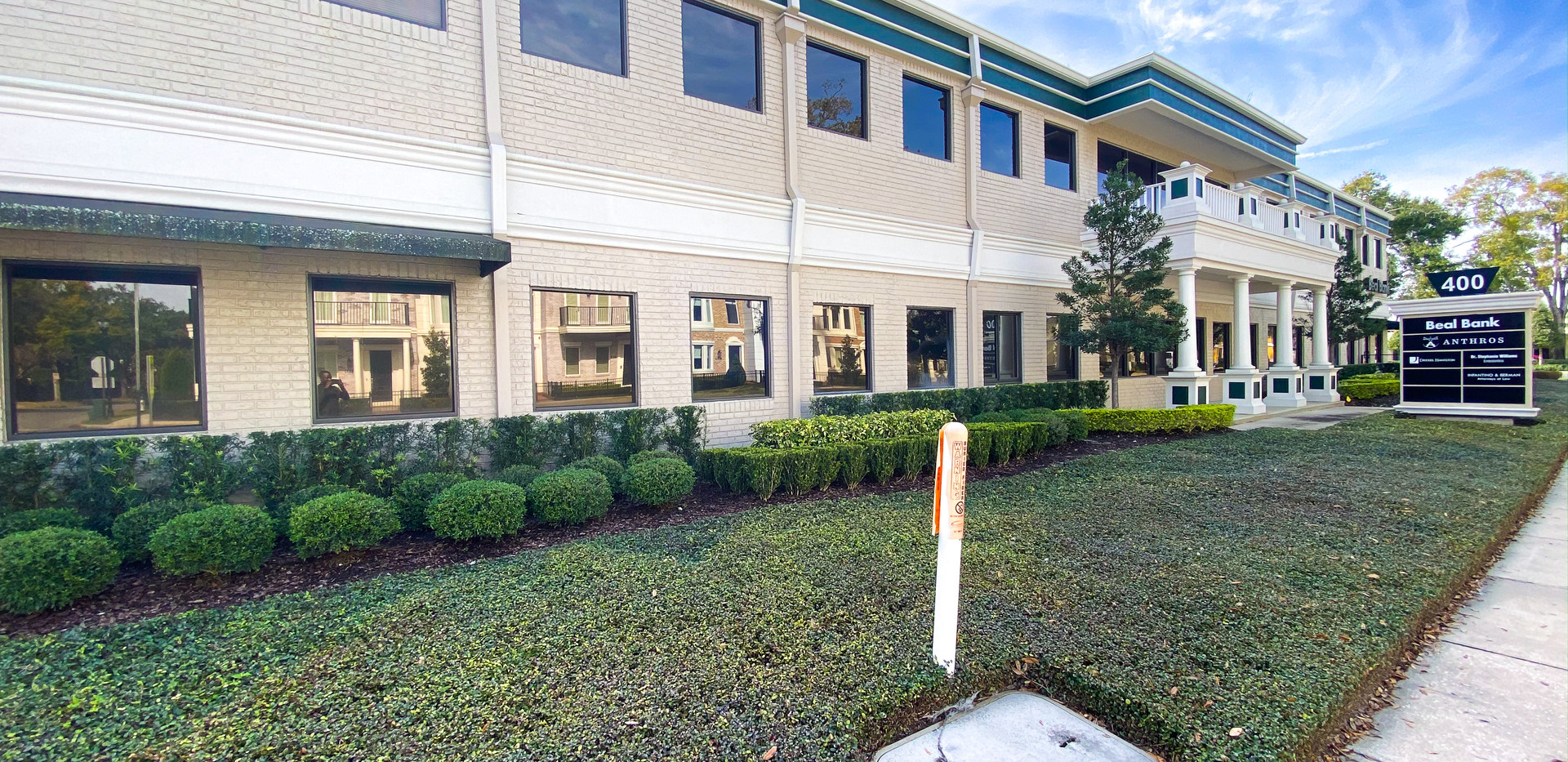 West Morse Commercial/Office Space
