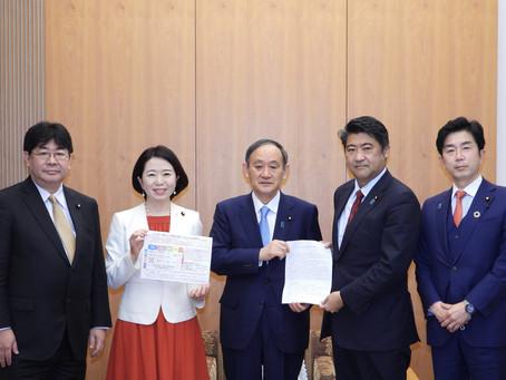 「こども庁」設置に向け、菅義偉総理大臣へ提言申し入れ
