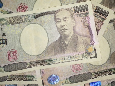 【案内】2月期限の助成金①