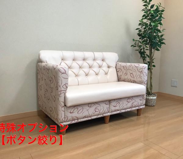 S__29302810.jpg
