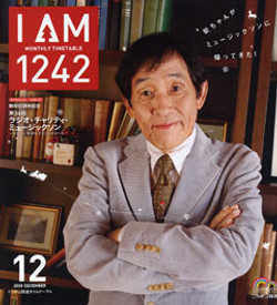 I AM 1242