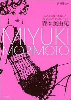 MIYUKI MORIMOTO