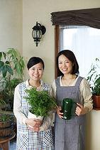 Jardinagem família