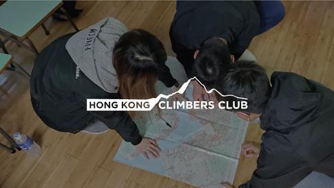 Hong Kong Climbers Club / 2020
