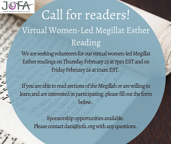 Megillah Esther call for readers-2.png