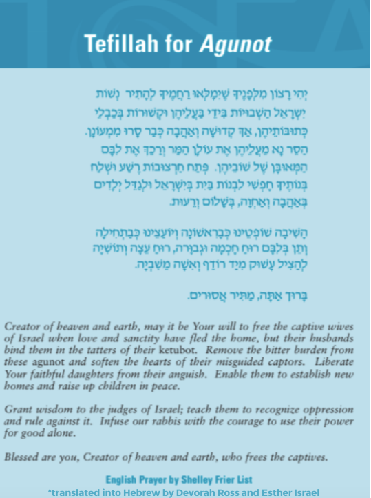 Tefillah for Agunot graphic.png