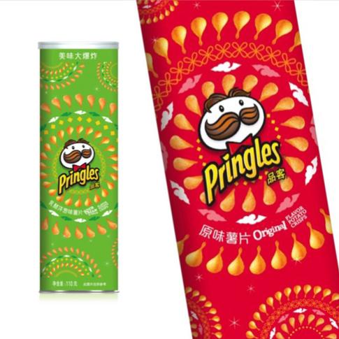Pringles China Limited edition