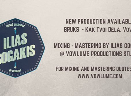 New Production | Bruks | Kak Tvoi Dela, Vova