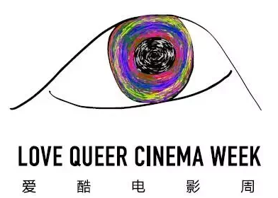 Queer, and...