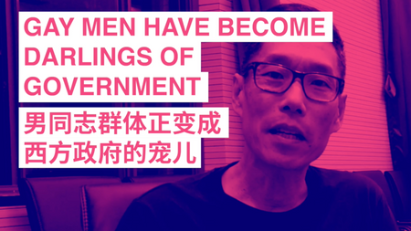 Gay Men Are The Darlings Of Government