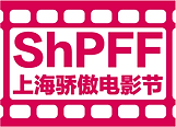 shanghaipridefilmfestival_what'sontoday_