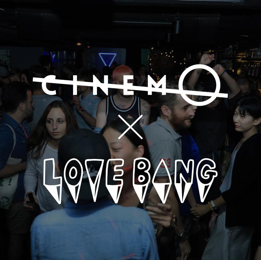 CINEMQ 15:/跨//Transcend/