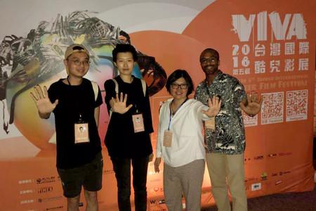 Viva! Queer Film & Activism in Taipei