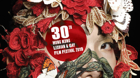 Queer Cinema Comes of Age In Hong Kong