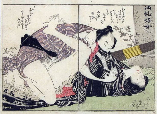 Shigenobu_-_Man_and_woman_making_love_-_