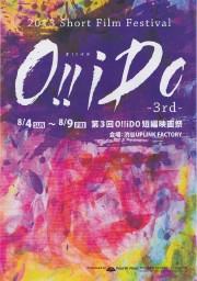 渋谷開催の短編映画祭でセブンに会える!