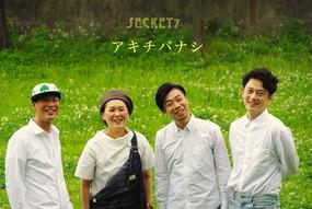 2019.10.18-20 secret7 第18回公演決定!