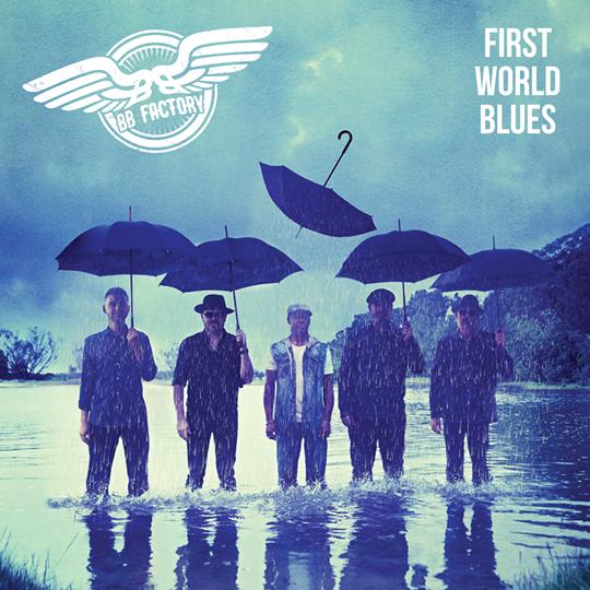 - First World Blues