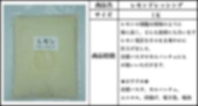 レモンドレッシング_edited-1.jpg