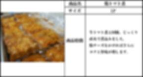 鶏トマト_edited-1.jpg