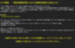 スクリーンショット 2020-06-08 19.10.17.png