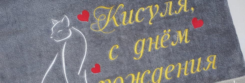 Махровое полотенце 70*140