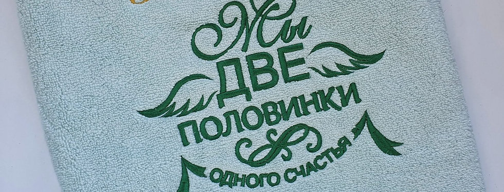 Махровое полотенце 50*90 премиум