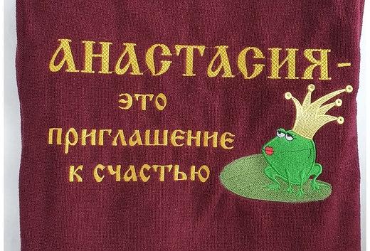 Женский махровый халат с вышивкой