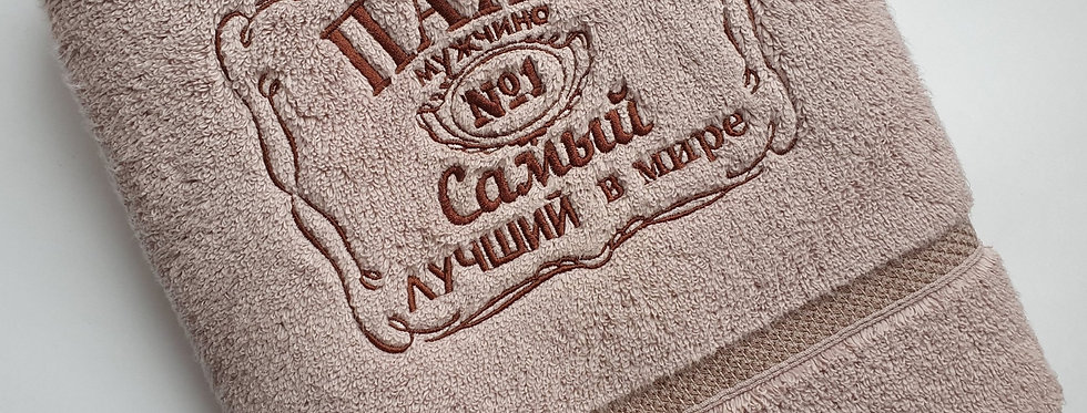 Махровое полотенце 70*140 Премиум