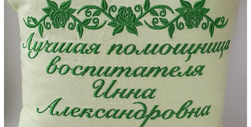 Декоративная подушка 40*40