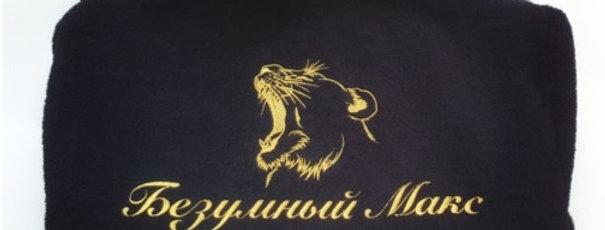 Мужской махровый халат с вышивкой