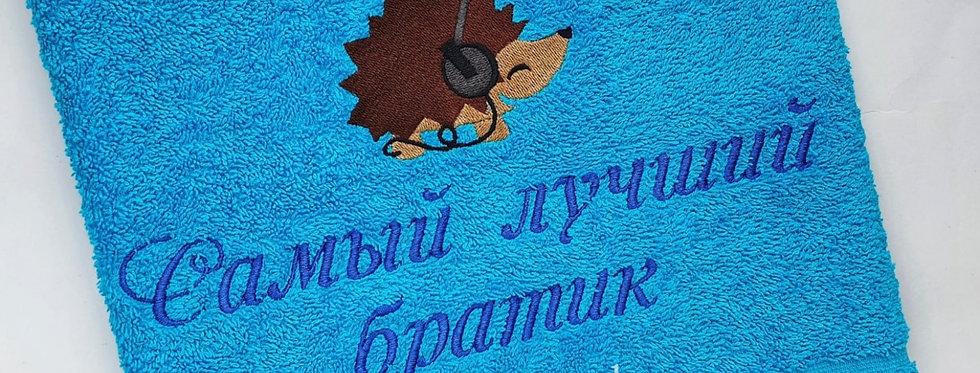 Махровое полотенце 50*90