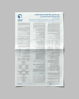 ADNOC IPO Announcement