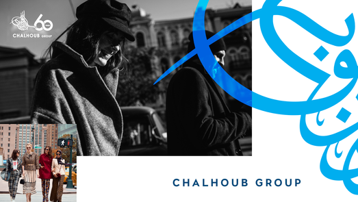 Chalhoub Corporate Brochure