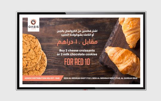Oasis Cafe digital screens