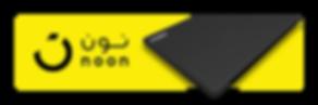 Noon_N14B_banner.png