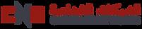 CNE_Logo.PNG