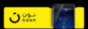 Noon_Wiz5plus_banner.png
