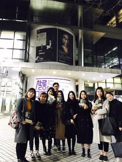 2017.03.17 YUKI CONCERT