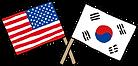 us_kor_flag.png