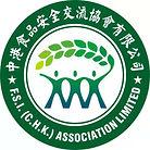 CHKFSA logo (company).jpg